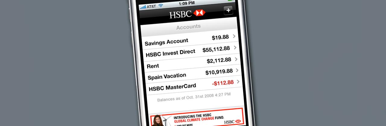 HSBC iPhone Application